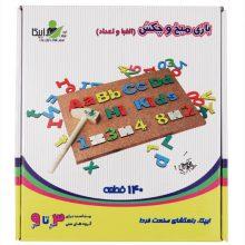 بازی میخ و چکش الفبا و اعداد انگلیسی