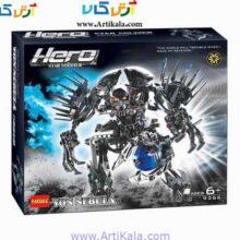 لگو سوپر قهرمان جنگ ستارگان ( Super Hero ) کد 9366