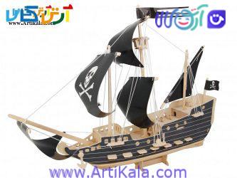 پازل چوبی کشتی دزدان دریایی