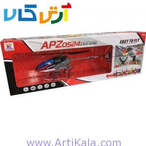 هلیکوپتر کنترلی حرفه ای 3.5 کانال APZ0524