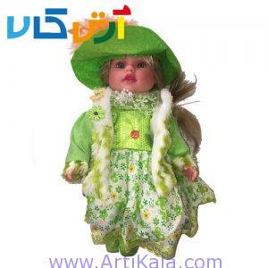 عروسک دوآوازه ایرانی سبز