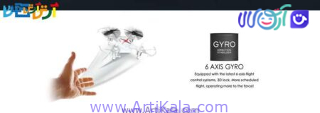 ویژگی کوادکوپتر سایما X12S