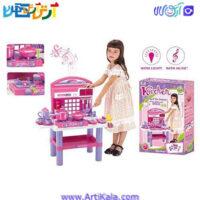 تصویر ست آشپزخانه کودک مدل 61008