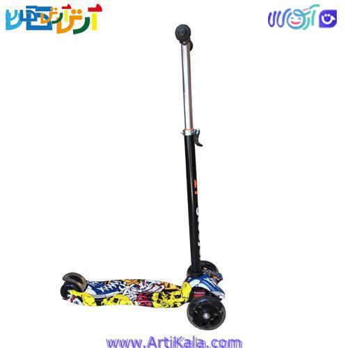 تصویر اسکوتر سه چرخ maxi scooter