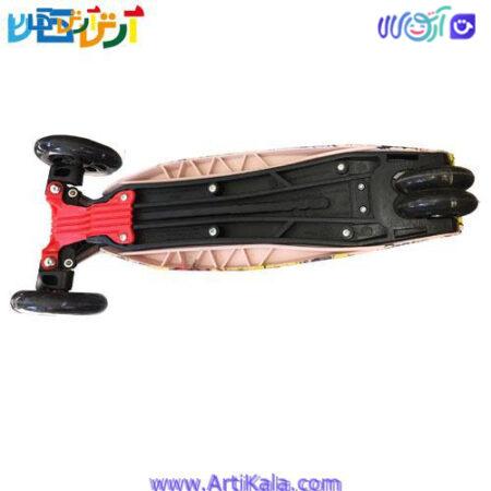 تصویر زیر اسکوتر سه چرخ maxi scooter