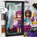 تصویر لگو خانه دخترانه 619 قطعه