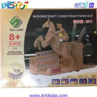تصویر پازل 3 بعدی چوبی جامدادی طرح اسب