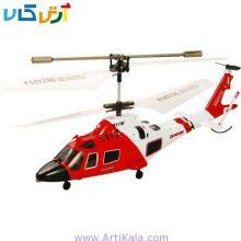 تصویر هلیکوپتر کنترلی سایما مدل APZ 111G