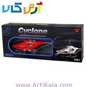 تصویر هلیکوپتر کنترلی بزرگ مدل Cyclone W908-1