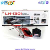 تصویر هلیکوپتر کنترلی LH-1301