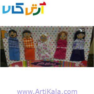 تصویر عروسک های انگشتی خانواده
