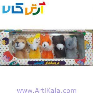 تصویر عروسک های انگشتی حیوانات
