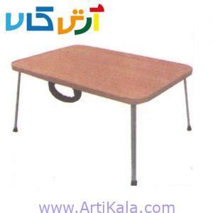 میز تحریر تاشوی آفرین سایز 45*65