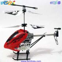 تصویر هلیکوپتر کنترلی مدل HX733