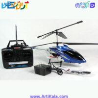 تصویر هلیکوپتر 3.5 کانال Alloy Structure