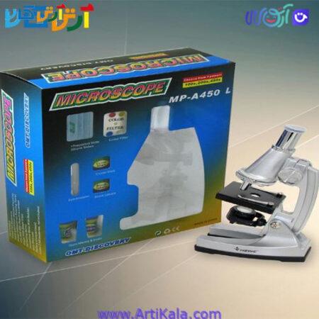 میکروسکوپ مدیک مدل MP-A450 |