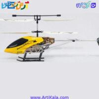 تصویر هلیکوپتر رادیو کنترل 3.5 کاناله مدل BR6608