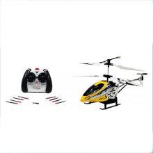 هلیکوپتر کنترلی با قابلیت پرتاب تیر 3.5 کاناله مدل hx706