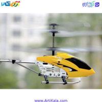هلیکوپتر کنترلی 2 کاناله مدل hx709
