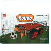 روبی فوتبالیست ROBEE