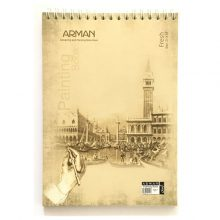 دفترچه طراحی آرمان