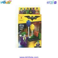 تصویر لگو جوکر مدل SL Toys 8985
