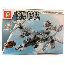 لگو هواپیمای نظامی مدل naval clan 12171
