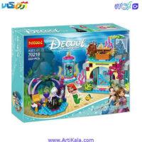 تصویر لگو پرنسس مدل Decool Disney Princess 70218