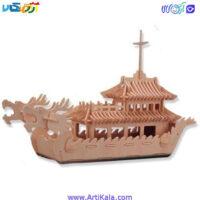 تصویر پازل 3 بعدی چوبی کشتی اژدها