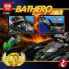 تصویر لگو لپین مدل Super heroes MOC Series The Bat Tank