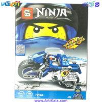 تصویر لگو نینجاگو مدل Ninja Thunder Jay S719A