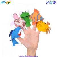تصویر عروسک های انگشتی دریایی شادی رویان