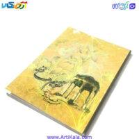 تصویر تقویم جیبی فال حافظ سال 1398-1