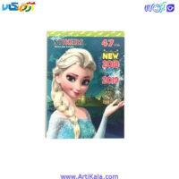تصویر دفترچه استیکر 47 عددی طرح السا و آنا