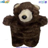 تصویر عروسک نمایشی گلدونه مدل خرس