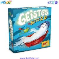 تصویر جعبه بازی فکری حمله ارواح 2 مدل Geistes 2.0