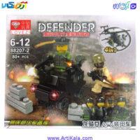 تصویر لگو نظامی مدل DEFENDER 88207-2