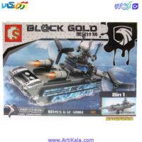 تصویر لگو کشتی نظامی مدل BLOCK GOLD 12083