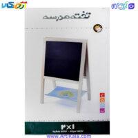 تصویر جعبه تخته مدرسه خورشید مدل 2*1 سیاه و سفید