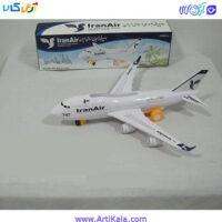 تصویر اسباب بازی موزیکال هواپیما طرح ایران ایر