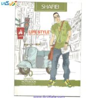 تصویر دفتر مشق 50 برگ شافل مدل LIFE STYLE