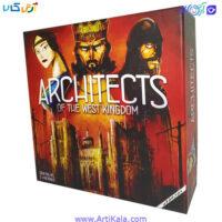 تصویر بازی فکری معماران پادشاهان غربی