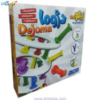 تصویر بازی فکری دژوما زینگو (dejoma)