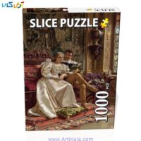 تصویر پازل 1000 قطعه روزهای خوش مدل slice 0124