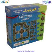 تصویر شهرکودک پازلی | baby town jigsaw