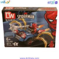 تصویر لگو 87 قطعه ماشین عنکبوتی | LW208