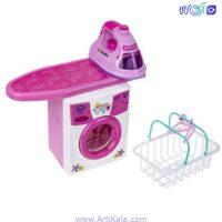 اسباب بازی ماشین لباسشویی و اتو