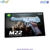 تصویر کلت فلزی مدل M.22