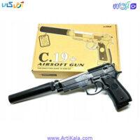 تصویر کلت فلزی +C.19 مدل Airsoft gun