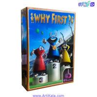 تصویر بازی فکری Why First